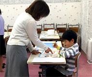 入学準備・学習指導